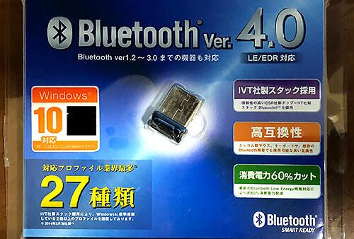 Bluetooth子機