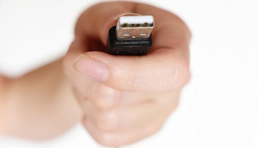 スイッチ付USBハブで接触不良を防止