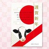 日本郵便「はがきデザインキット」ウェブ版が終了