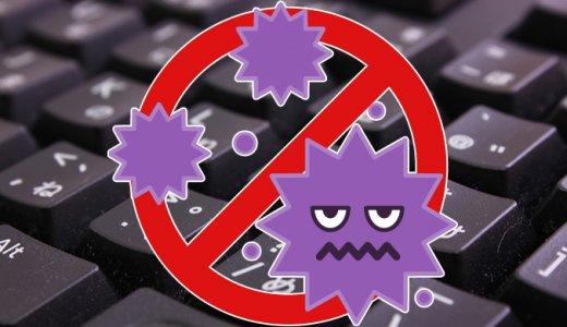 【新型コロナ対策】キーボード掃除にスライムクリーナー