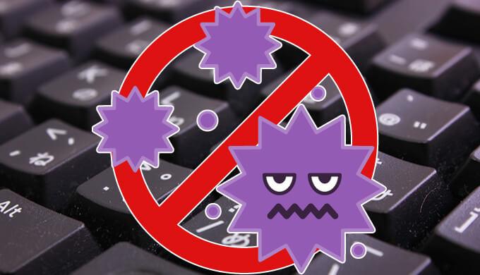 新型コロナウィルス対策時代のキーボード掃除