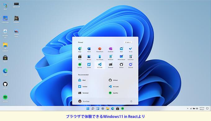 Windows11 in React